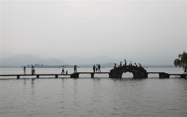Hangzhou - Cina