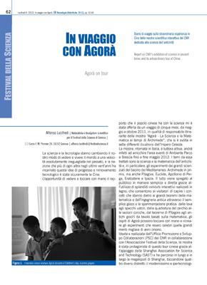 """""""In viaggio con Agora"""", Tecnologie Didattiche"""