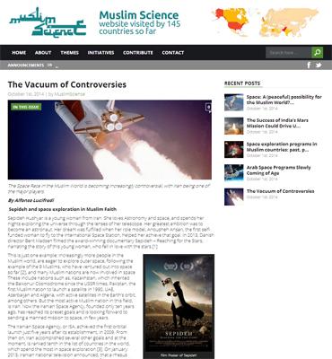 """""""The vacuum of controversies"""", Muslim Science"""