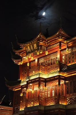 Yuyuan - Shanghai