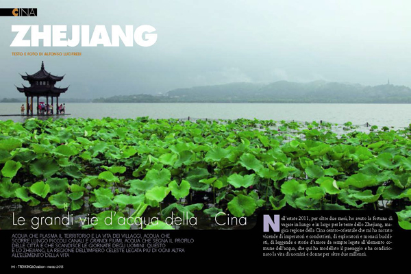 """Zhejiang - le grandi vie d'acqua della Cina"", Trekking&Outdoor"